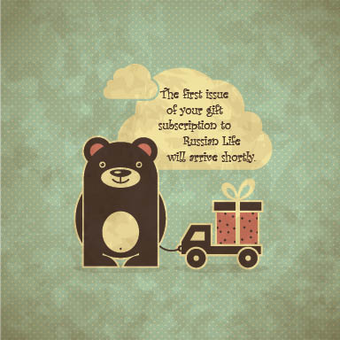 Russian Life Gift Card Bear